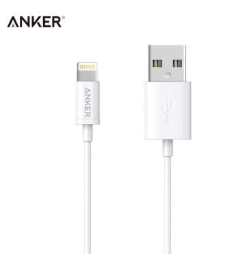 Anker Premium Lightning Cable
