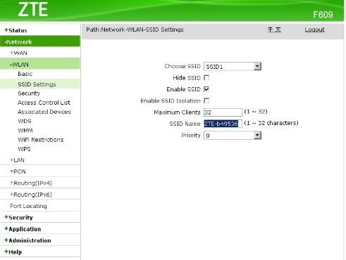 Setting DHCP Server Modem ZTE ZXHN F609