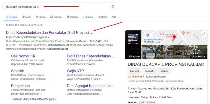 Buka Website Dukcapil