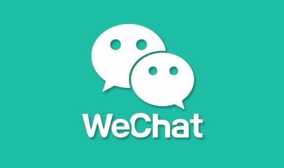 Aplikasi-WeChat